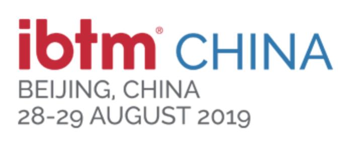 Logo ibtm China