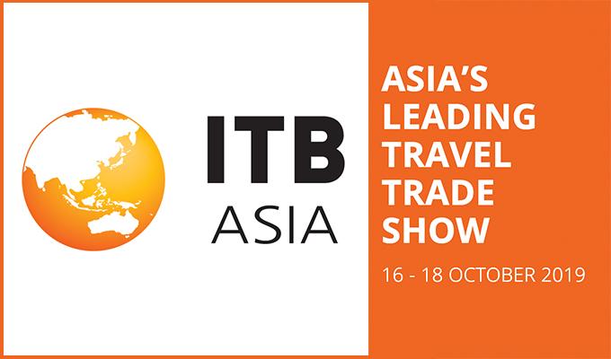 Logo ITB Asia